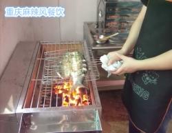 简易烤鱼烤架