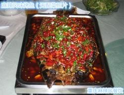 重庆麻辣风味烤鱼