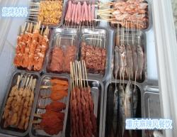 长沙肉串食材